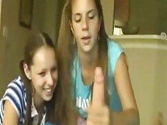 Mierda videos xxx caseros mexicano llena de orina