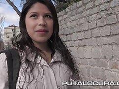 Mecánico de la oportunidad de trabajo, videos caseros mexicanos 3x adolescente